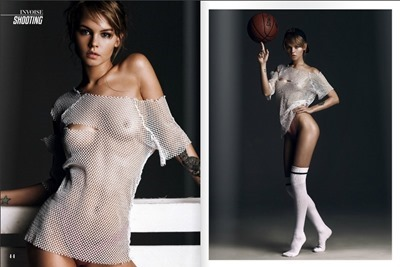 Anastasia Shcheglova for the Invoice journal
